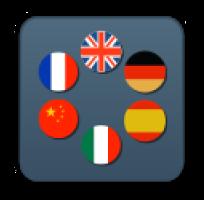 Recite Me Languages Icon